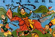 légende vietnamienne