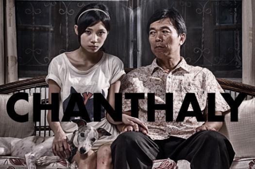 Un film lao au festival de Cannes 2014